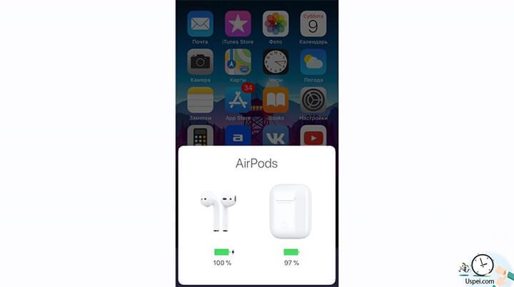Подключение тоже удивляет - вы просто открываете крышку, и iPhone вам показывает, сколько осталось заряда у наушников и у кейса.