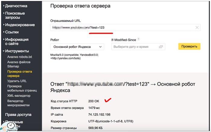 Добавляем get-параметр test123
