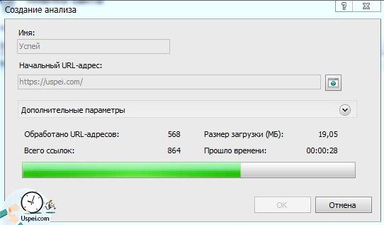 Загрузка данных сайта в Microsoft IISSEO