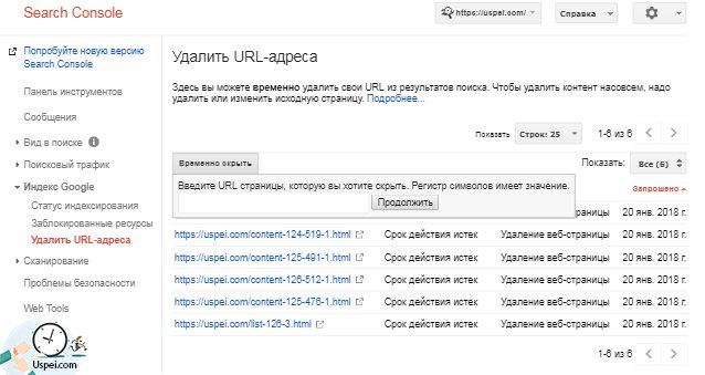 URL-адреса