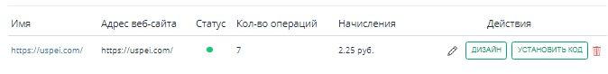 moneycaptcha_oplata_uspeicom