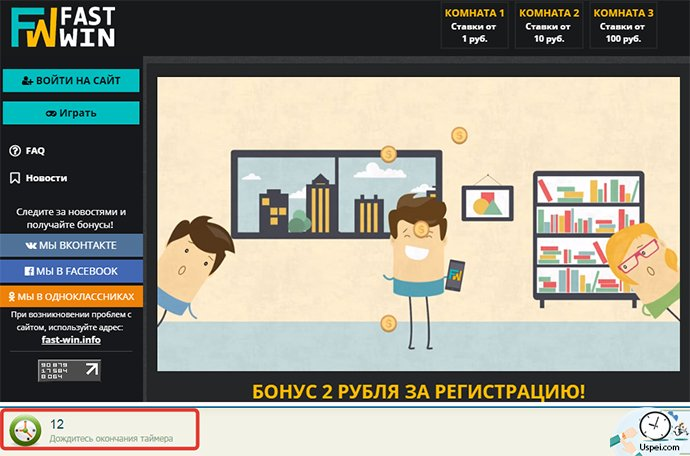 Серфинг сайтов на seosprint.net - просмотр