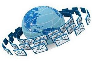 Второй способ - настроить email-рассылку