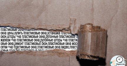 Скрытые тексты на сайте