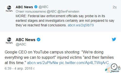 Директор Google прокомментировал стрельбу в офисе YouTube