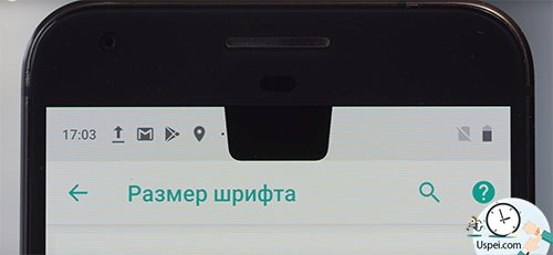 Система сама будет определять негативную область (т.е.,вырез) и соответственно подстраивать интерфейс