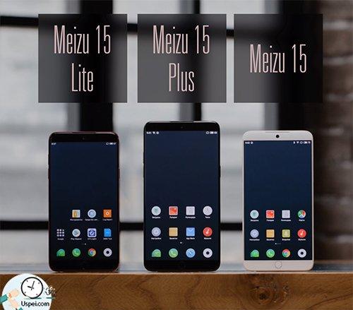 Meizu 15, его увеличенная версия 15 Plus, а также «облегчённый» вариант – 15 Lite.