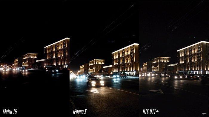 Для сравнения возьмем iPhone X и HTC U12+. Meizu ни в чем не проигрывает ни iPhone, ни HTC.