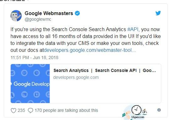 Официально объявлено сегодня в Твиттере, что те, кто использует API, могут получить доступ к тому же количеству данных, к которым может обратиться Google Search Console в веб-браузере.