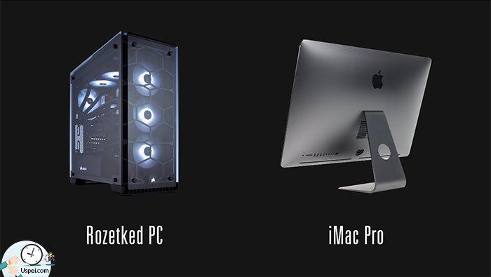 Hackintosh (хакнутый macOS на ПК) vs iMac Pro — что круче?