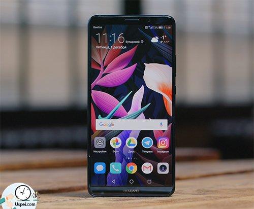 Mate 10 Huawei - ужасный телефон с отличными характеристиками