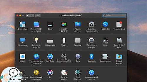 Mac OS Mojave - обновление ПО