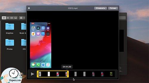 Mac OS Mojave - редактирование файлов сразу