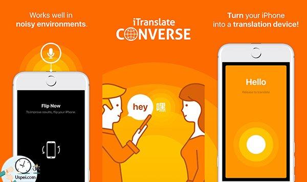 iTranslate Converse - личный переводчик