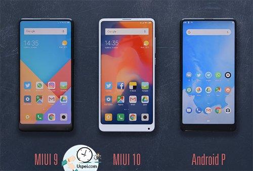 ОдиннастабильномMIUI9, второй на 10-ке, а третий на Android P