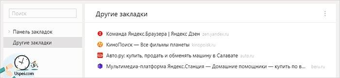 Бета-тестирование Яндекс.Браузера 18.7.0 - новые возможности, новое оформление