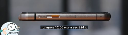 толщина 12.66 мм, а вес 224 г