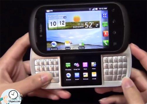 LG и ее боковой слайдер DoublePlay