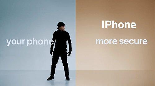 все, что происходит на iPhone, остается в iPhone