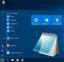 Microsoft готовит обновление для WINDOWS NOTEPAD