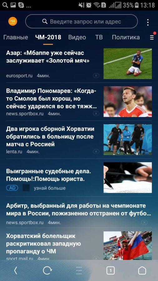 Рекламная сеть Яндекса начала сотрудничество с Alibaba Mobile