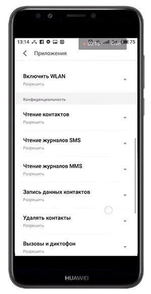 Возможно Siri является агентом ЦРУ)))
