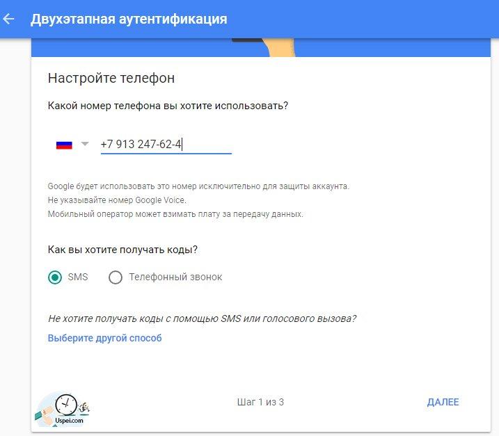 Администраторам Google Ads доступна многофакторная аутентификация пользователей