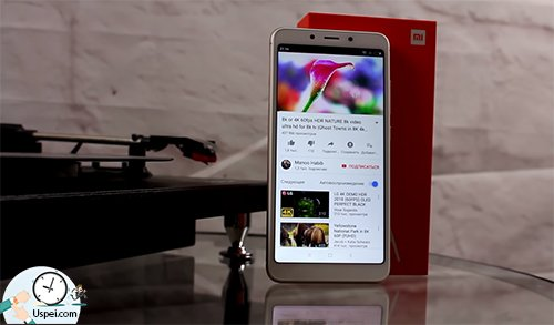 Xiaomi Redmi 6A - рекумендую
