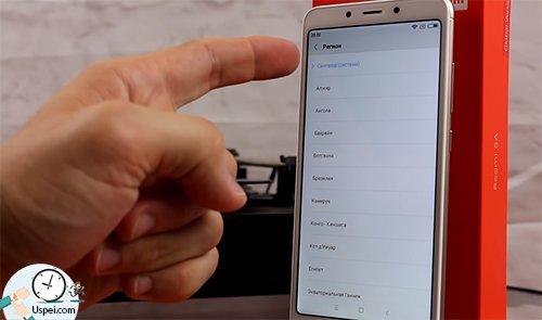 Xiaomi Redmi 6A - выставьте регион Сингапур