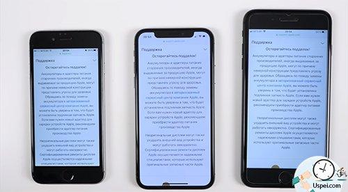 С 5,5-дюймовыми версиями все очевидно, они проигрывают лишь iPhone Xs max.