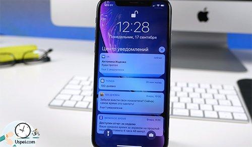 iOS 12 - Аккуратная группировка стопочками радует глаз