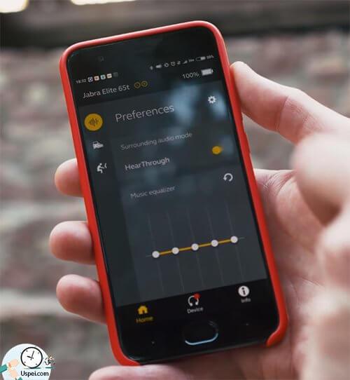 Jabra Elite 65t - есть приложение
