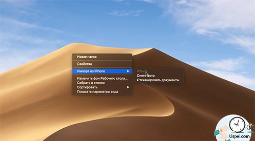 Mac OS Mojave - импорт из iPhone