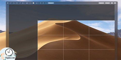 Mac OS Mojave - редактирование материала