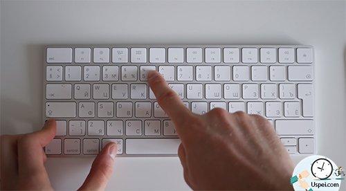 Mac OS Mojave - запомните простую комбинацию клавишь