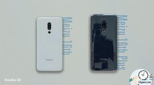 Обзор Meizu 16X - визуально от обычного 16 ничем не отличается