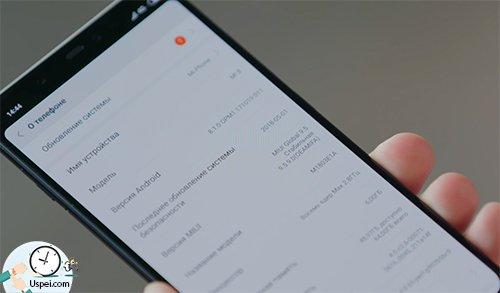 Xiaomi Mi 8 - топовое железо