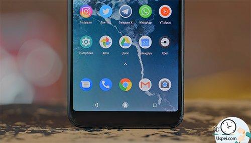 Xiaomi Mi A2 - xороший, насыщенный IPS