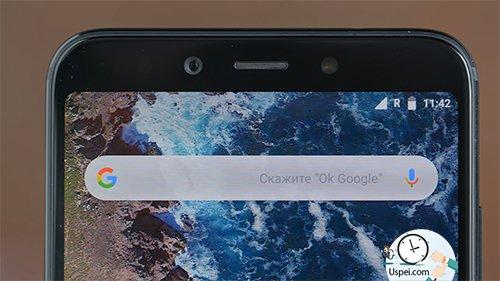 Xiaomi Mi A2 - появилась фронтальная вспышка Selfie Light