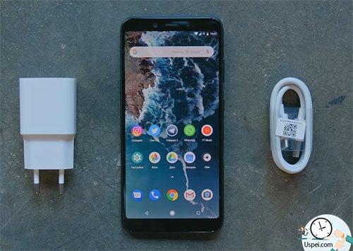 Xiaomi Mi A2 - минимальная комплектация