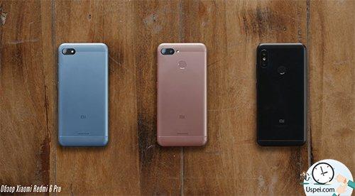 Xiaomi Mi A2 - продаётся в трех цветах: чёрном, золотом и голубом