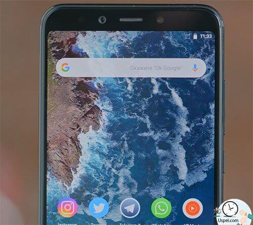 Xiaomi Mi A2 - вытянутый дисплей 18/9