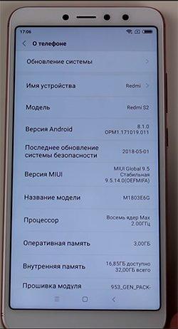 Xiaomi Redmi S2 железо