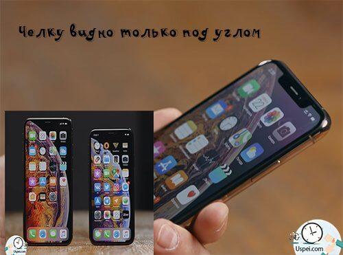 iPhone XS Max - челку почти не заметно