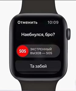 Apple Watch вызовут скорую