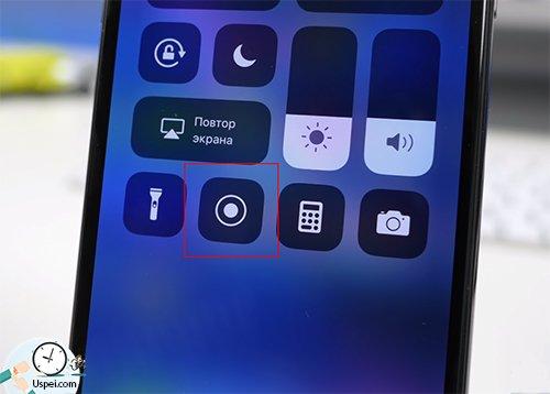 iOS 12 - новая функция - запись экрана