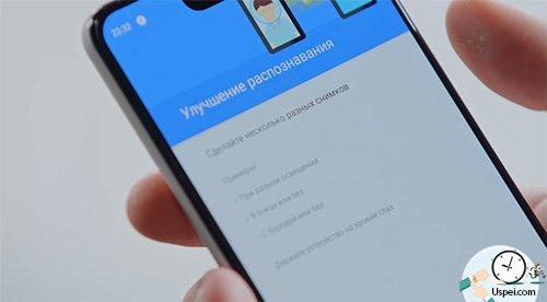 Google Pixel 3 – Сканер, кстати, стал быстрее