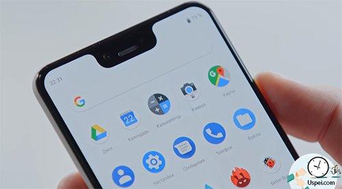 Google Pixel 3 – в настройках никак нельзя скрыть «чёлку»