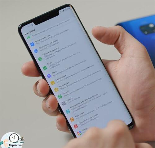 Huawei Mate 20 PRO - экран 6,4 дюйма