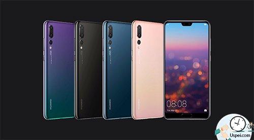 Обзор Huawei P20 Pro - расцветки